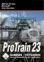 ProTrain 23 Hamburg - Puttgarden
